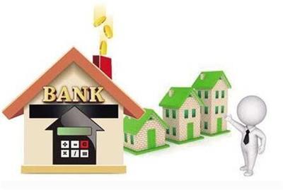 首套二手房贷款利率