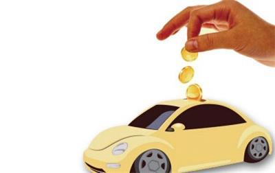 信用卡贷款买车