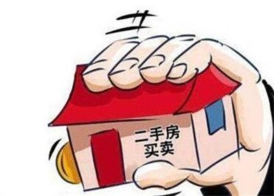 买房首付贷款