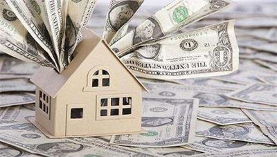二手房按揭贷款
