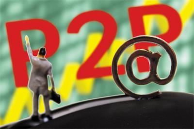P2P网贷优质项目