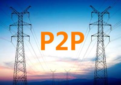 p2p网贷的优点