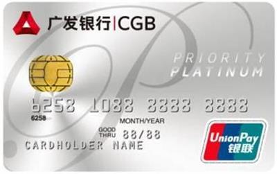 如何办理信用卡