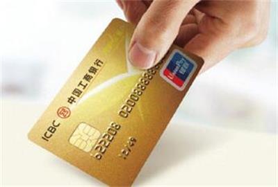 信用卡还款逾期
